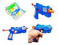 Игровой пистолет с присосками, YJ7979, купить