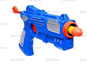 Игровой пистолет с присосками, YJ7979, цена