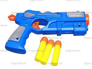 Игровой пистолет с присосками, YJ7979, детские игрушки