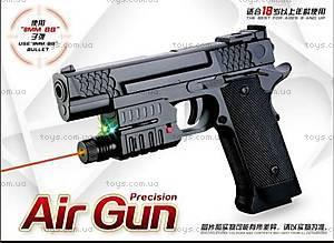 Пистолет с пульками, лазерным прицелом, HY.716-1