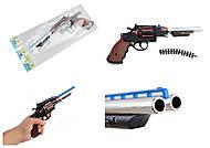Пистолет Soft Gun, с резиновыми пульками , HY103, купить