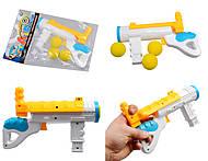Игрушка пистолет с шарами, X2, фото