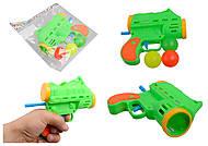 Пистолет с шариками, 4 цвета, 812