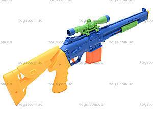 Воздушный пистолет с шариками, 6289-26, фото