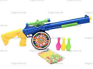 Воздушный пистолет с шариками, 6289-26, магазин игрушек