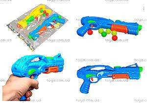 Пистолет с шариками «Бластер Про», 810-1