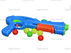Пистолет с шариками «Бластер Про», 810-1, отзывы