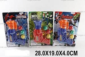 Пистолет с шариками «Крушитель», 2089AB