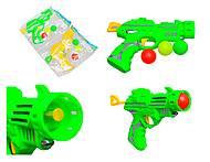 Игровой пистолет с шариками, YJ6968