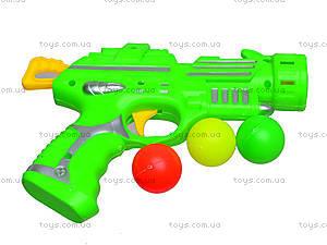 Игровой пистолет с шариками, YJ6968, игрушки