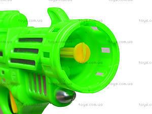 Игровой пистолет с шариками, YJ6968, магазин игрушек