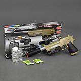 Пистолет с водяными пульками и аксессуарами, S-1A, фото