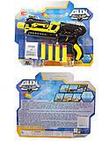 Игрушка для мальчиков с водяными пульками, XH-031B, тойс ком юа