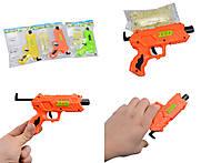 Пистолет с водяными пулями, 696-6, фото