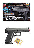 Игрушка с интересными пулями, Н13, купить