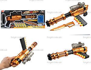 Игрушка с водяными пульками, XH068(646308), цена