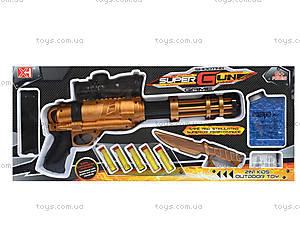 Игрушка с водяными пульками, XH068(646308), детские игрушки