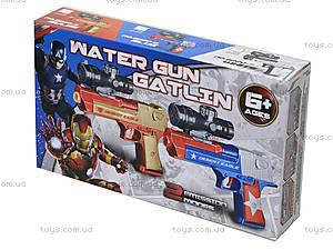 Пистолет с пульками из воды, G220-7, отзывы