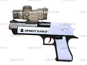 Пистолет с пульками из воды, G220-7, цена