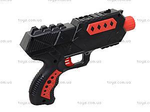 Детский пистолет с водяными пулями, G120, купить