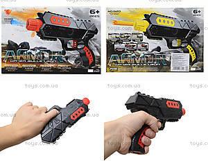 Детский пистолет с водяными пулями, G120