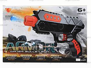 Детский пистолет с водяными пулями, G120, цена