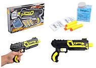 Пистолет с водяными пулями и присосками, XH081, опт