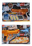 Безопасный игрушечный пистолет 2 в 1, XH332-2, фото