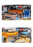 Пистолет 2 в 1 с ножом, XH331-2, купить