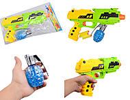 Игрушечный пистолет с водяными снарядами, YT8810-4, фото