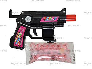 Игрушечный пистолет с водяными пулями, 696-1, цена