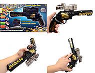 Водяной пистолет со звуком, J0104, купить