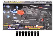 Пистолет серии Blaze Storm, YT8812-1, отзывы