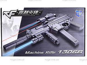 Детский пистолет с глушителем, SM.1306B, цена