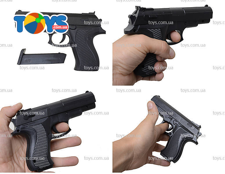 Игрушечный пистолет с пульками, для мальчишек - Игрушечные пистолеты в интернет-магазине Toys