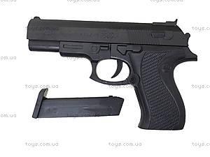 Игрушечный пистолет с пульками, для мальчишек, SM.729, игрушки