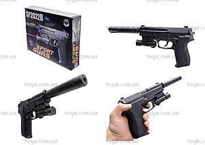 Утяжеленный пистолет с глушителем, SO2022B