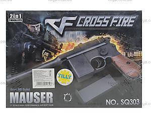 Детский пистолет с пульками Mauser, SQ303, отзывы