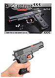Пистолет с гелиевыми пульками, коробка, T1-2, детские игрушки