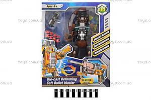 Пистолет-трансформер Dinobots, SB201-4