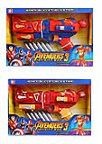 """Пистолет-трансформер """"Супергерои"""", с присосками, SB447, фото"""