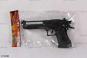 Пистолет-трещетка детский, WEX-C3