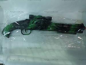 Пистолет-трещотка для мальчиков, 2203-4