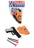 Пистолет в кобуре, на присосках, 2 вида, 07-3, отзывы