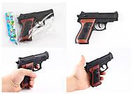 Пистолет детский на пульках 238-1, 238-1