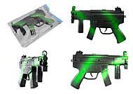 Пистолет игрушечный, 25 см, 163-15, отзывы
