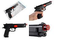 Пистолет игровой детский, 26*14 см, 666, фото