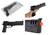 Пистолет детский, 26 см , 6302, отзывы