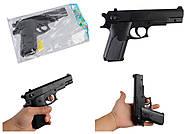 Пистолет VIGOR 037 с пульками , 037, купить