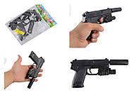 """Пистолет """"VIGOR 043A"""", с пульками, глушителем, 043A, отзывы"""
